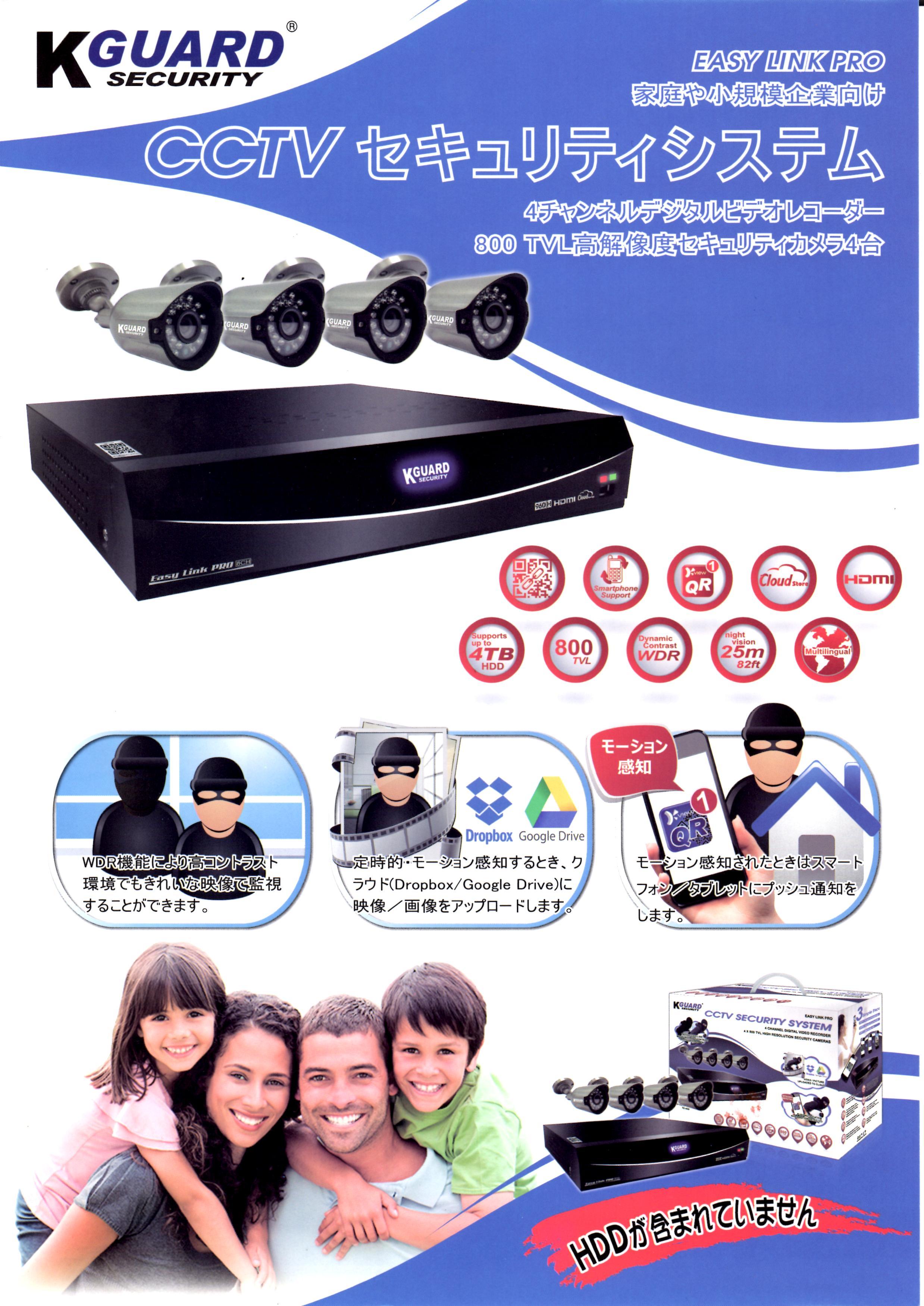 CKT005_catalog_1