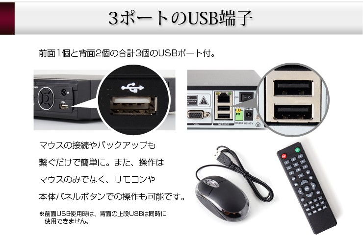 ace_new_dvr_set_dvr_10