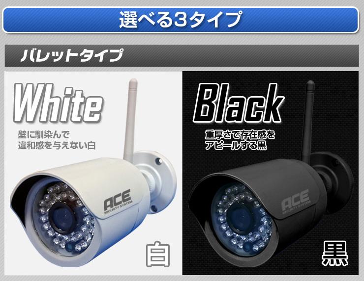 banksy.jp/wp_130_ip_type_1