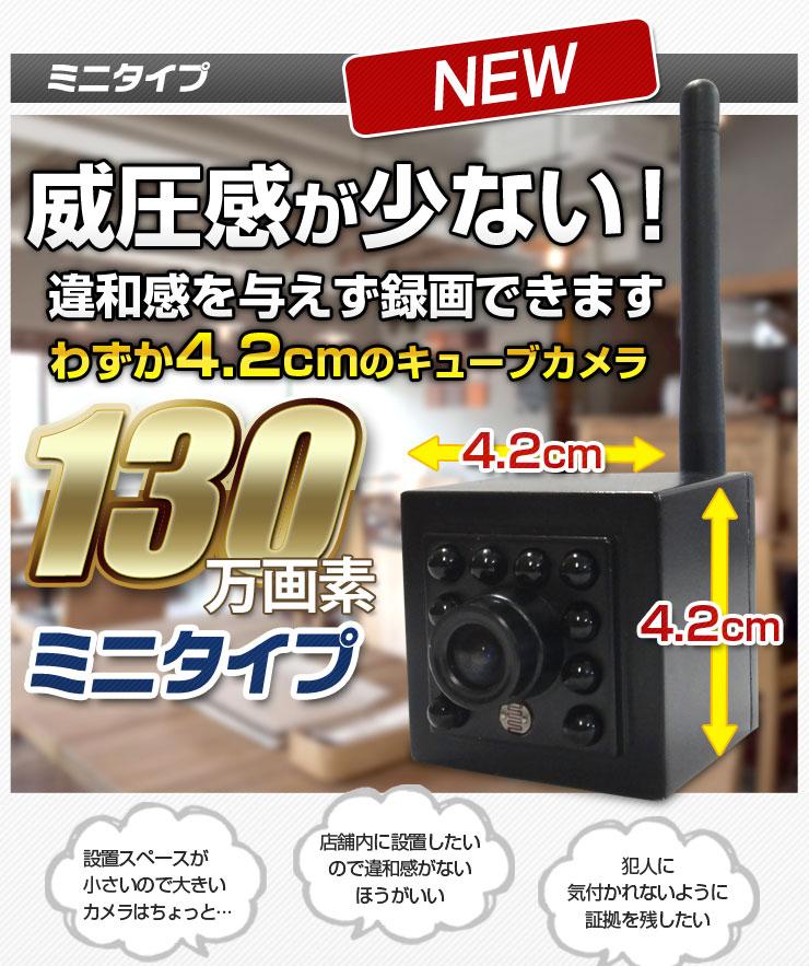 banksy.jp/wp_130_ip_type_3
