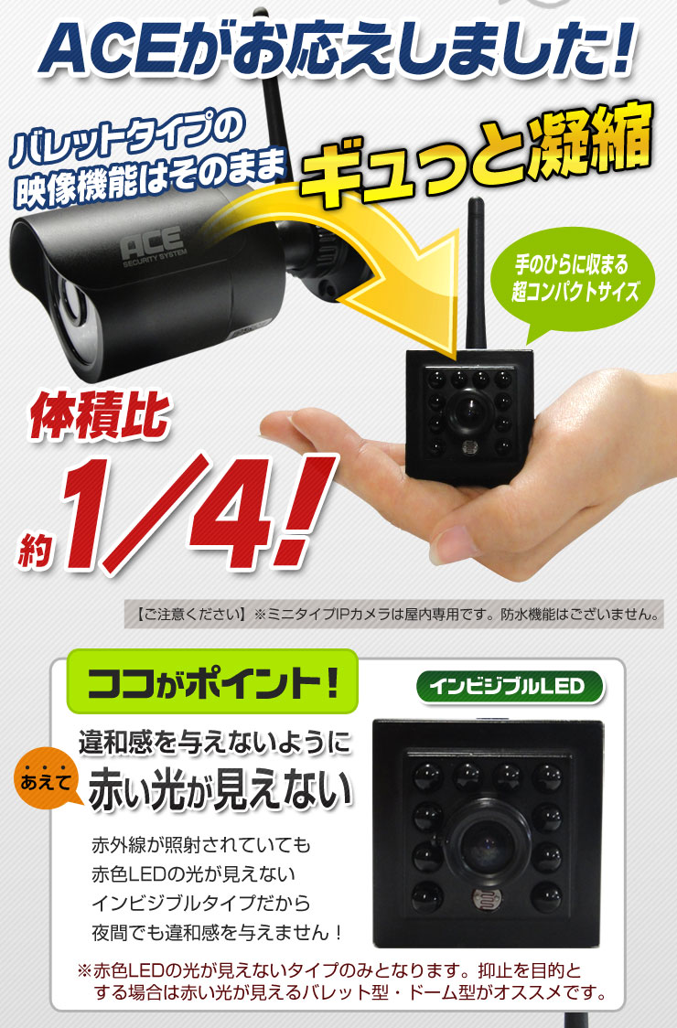 banksy.jp/wp_130_ip_type_4