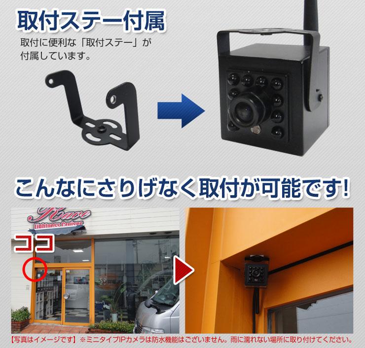 banksy.jp/wp_130_ip_type_5