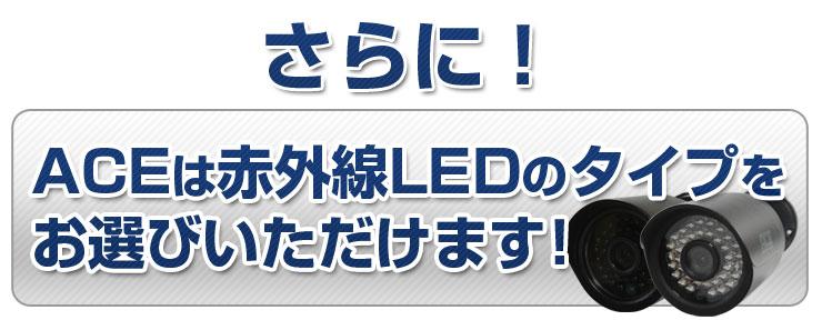banksy.jp/wp_130_ip_type_6