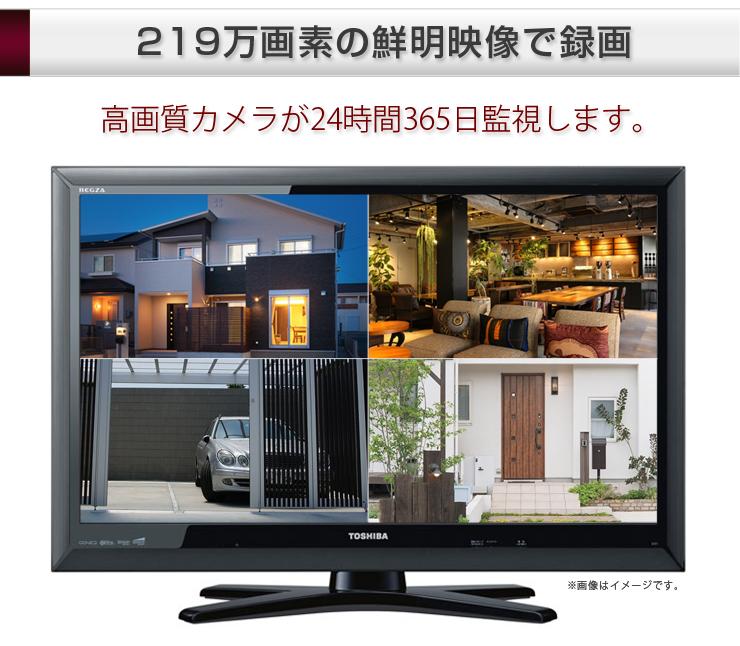 banksy.jp/wp_ahd_05_01_222