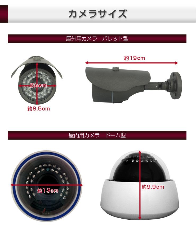 banksy.jp/wp_ahd_137_4_16_222_01