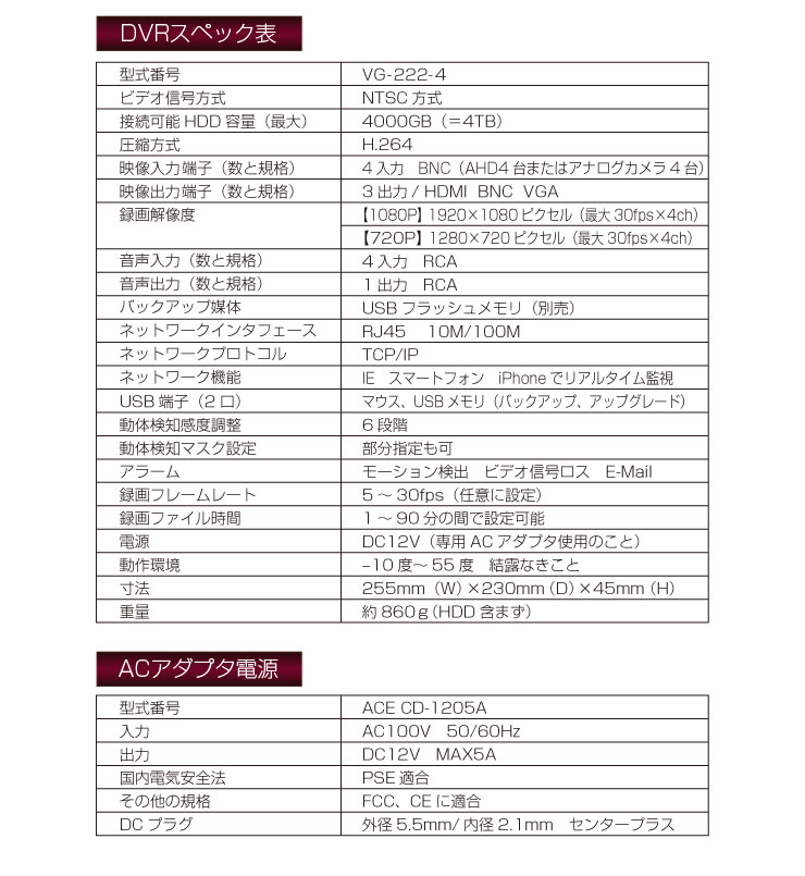 banksy.jp/wp_ahd_15_222_02