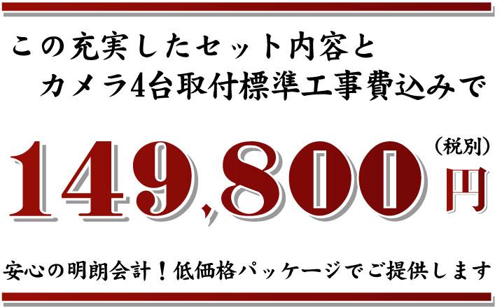 banksy.jp/wp_ahd_219_149800yen