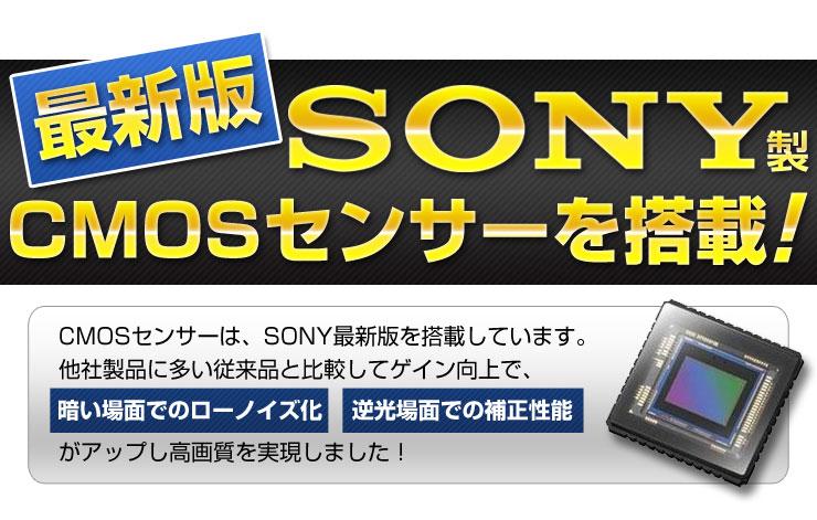 banksy.jp/wp_new_sony