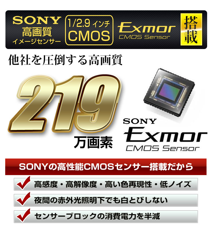 banksy.jp/wp_vg222_200man_01