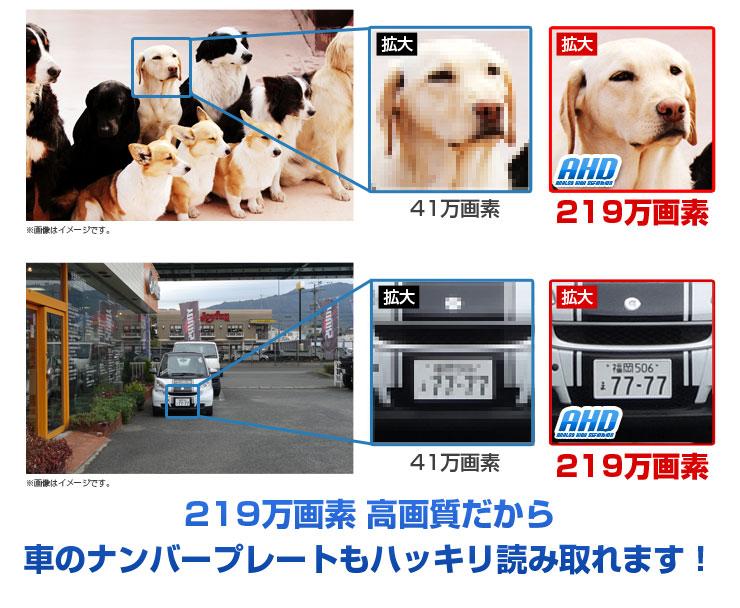 banksy.jp/wp_vg222_200man_04