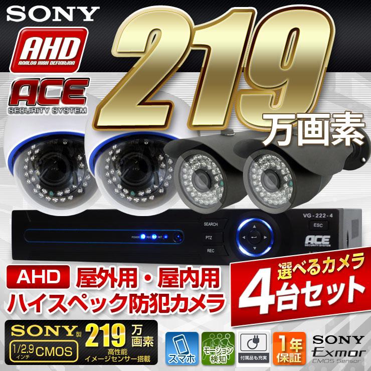 banksy.jp/wp_vg222_top
