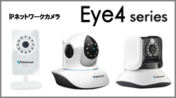 eye4バナー