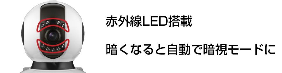 c7823_led