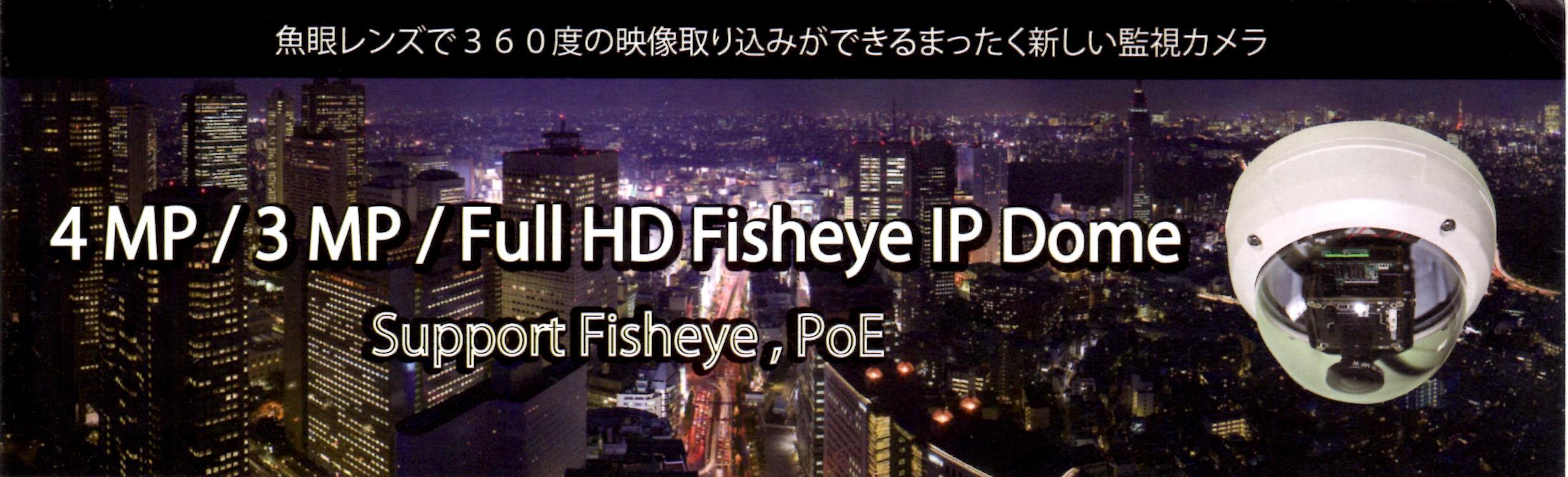 fish-eye-1