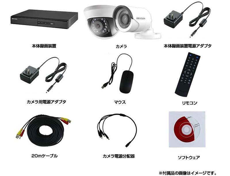 hikvision_eximg08