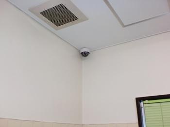 koza-sensor-cam-3