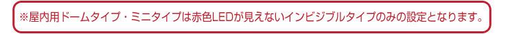 mini_cyuui_2