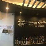 沖縄県 那覇市 Cafe 137万画素 AHD監視カメラ4台設置工事