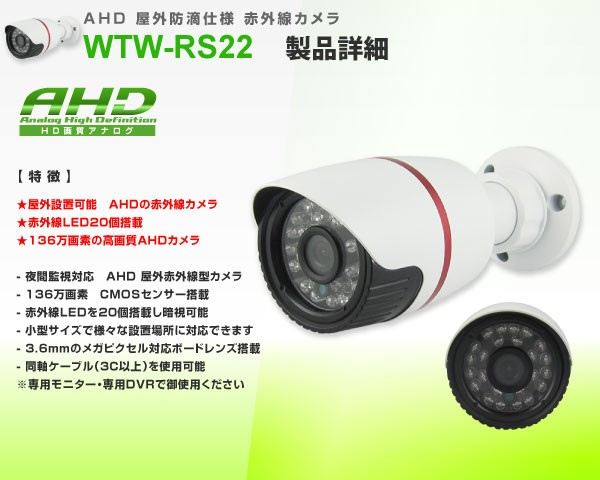 rs22-01