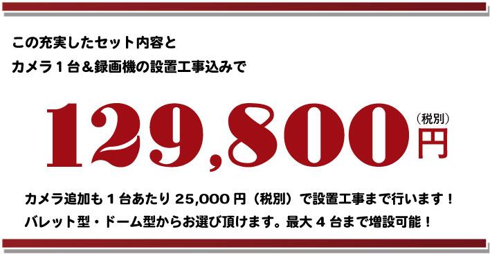 secustation_poe137_price
