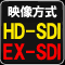 spec_icon_hd-sdi_ex-sdi2