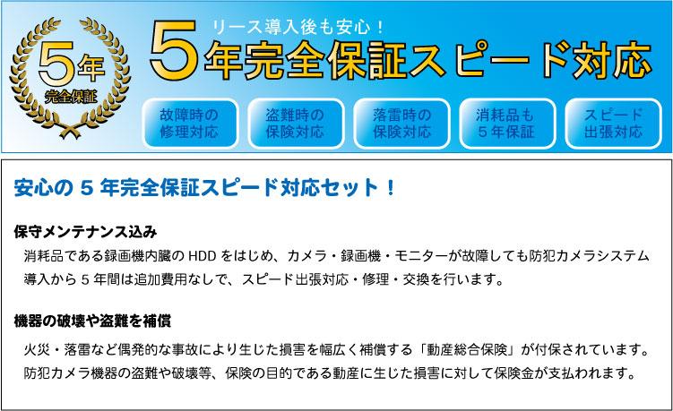 torudake200_mainpage_6