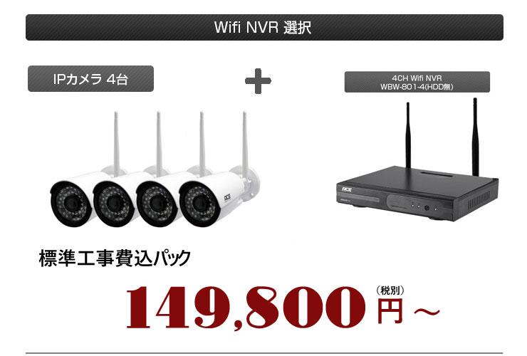 wbw801_4ch-yen-1-1