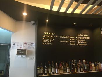 naha_makishi_naka_7