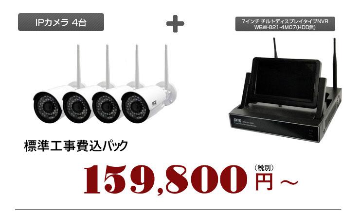 wbw801_4ch-yen-2-1