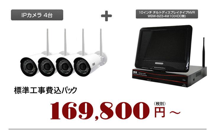 wbw801_4ch-yen-3-1