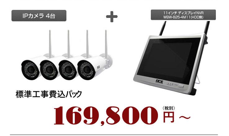 wbw801_4ch-yen-4-2